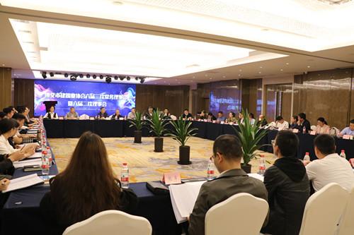 第六届理事会第一次会议